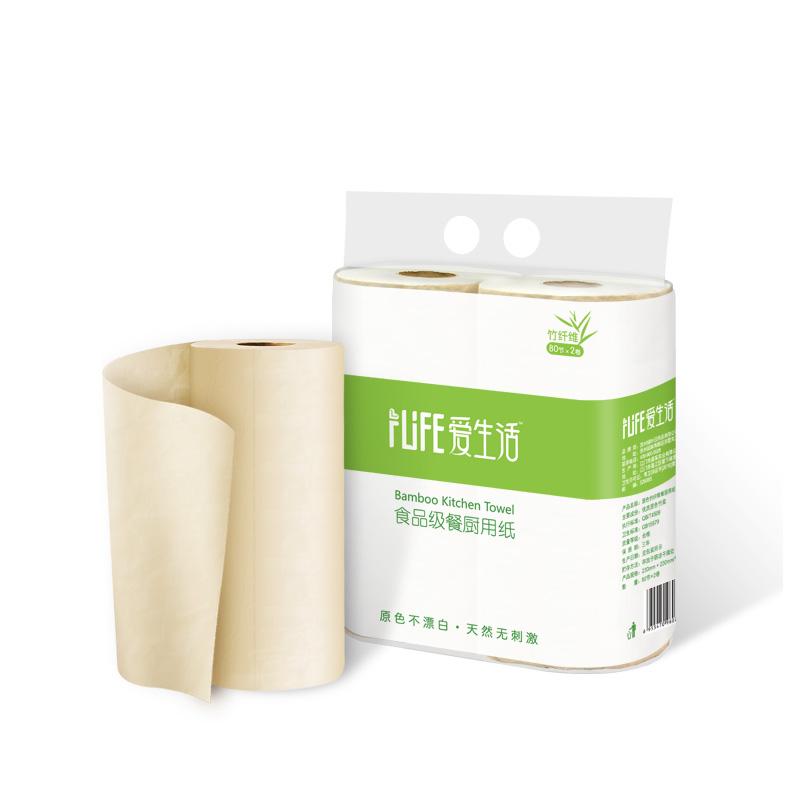 绿叶爱生活去油污吸油吸水原木浆纸巾油烟机防油厨房用纸卷纸包邮