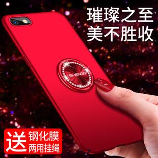 适用于oppoa77手机壳oppea77t时尚防摔oppa77M全包薄硬套poop抗摔