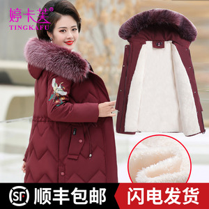 Middle-aged and elderly cotton clothing in the long section plus velvet jacket mom cotton jacket 2019 new middle-aged women's winter clothing thickened