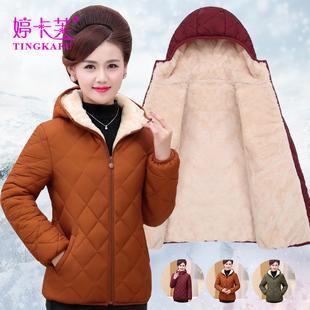 妈妈棉袄女冬 短款外套40-50岁加绒加厚中年人妇女冬装棉衣2017新