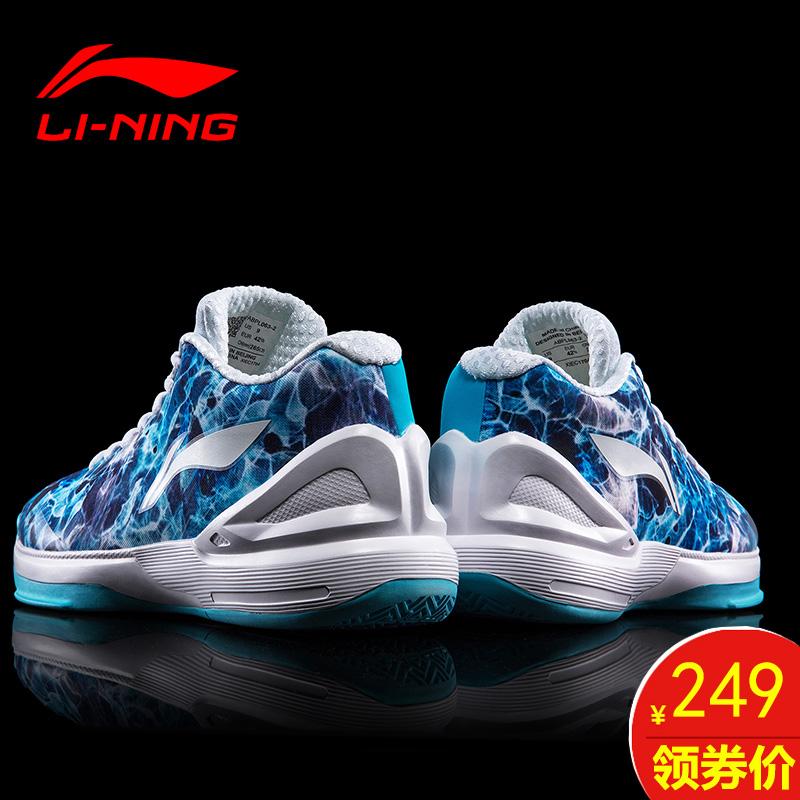 李宁篮球鞋男鞋第六人2音速5低帮球鞋韦德之道6驭帅11裂变3运动鞋