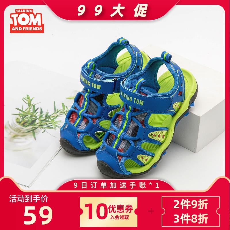 汤姆猫包头男童沙滩凉鞋2019新款夏季时尚防滑魔术贴儿童运动凉鞋