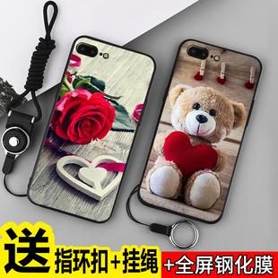 iphone7苹果7plus超薄硅胶手机壳
