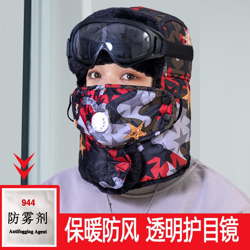 冬季防寒帽子男迷彩时尚保暖棉帽户外骑车防风护耳防雾霾雷锋帽女