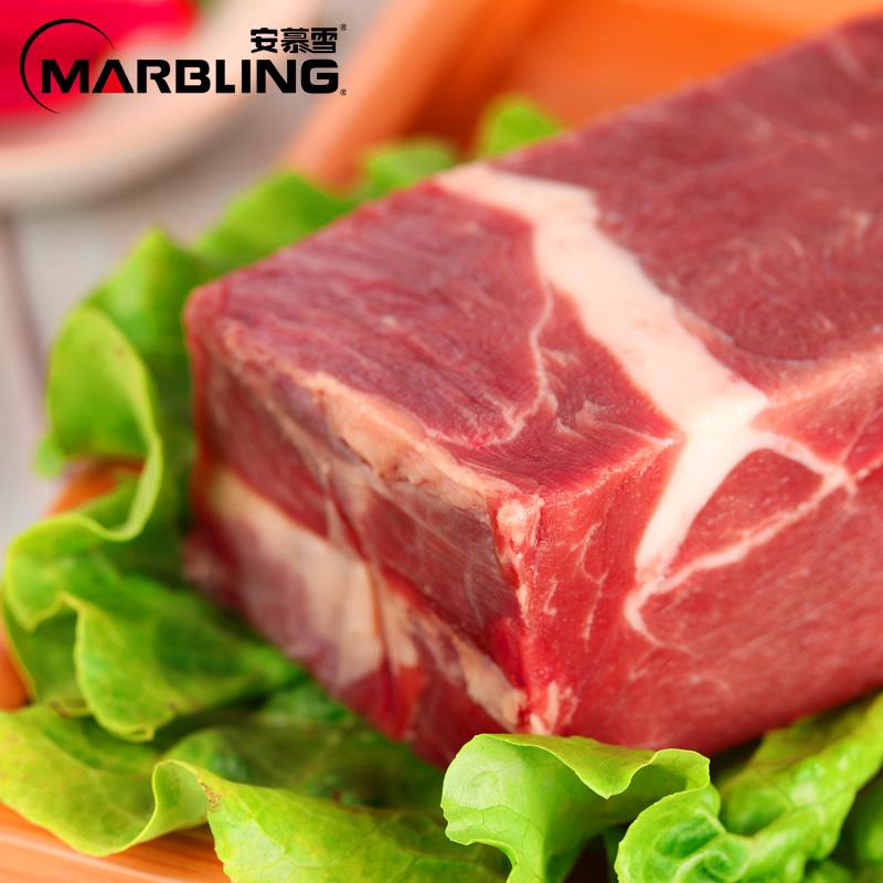 安慕雪澳洲进口原切上脑牛肉1000g 冷冻生牛肉新鲜进口儿童牛肉块