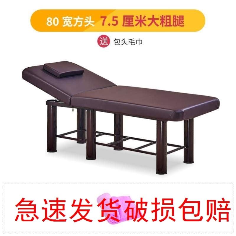 加固折叠直销美体床纹绣推拿床美容床火疗按摩针灸厂家全身美容院
