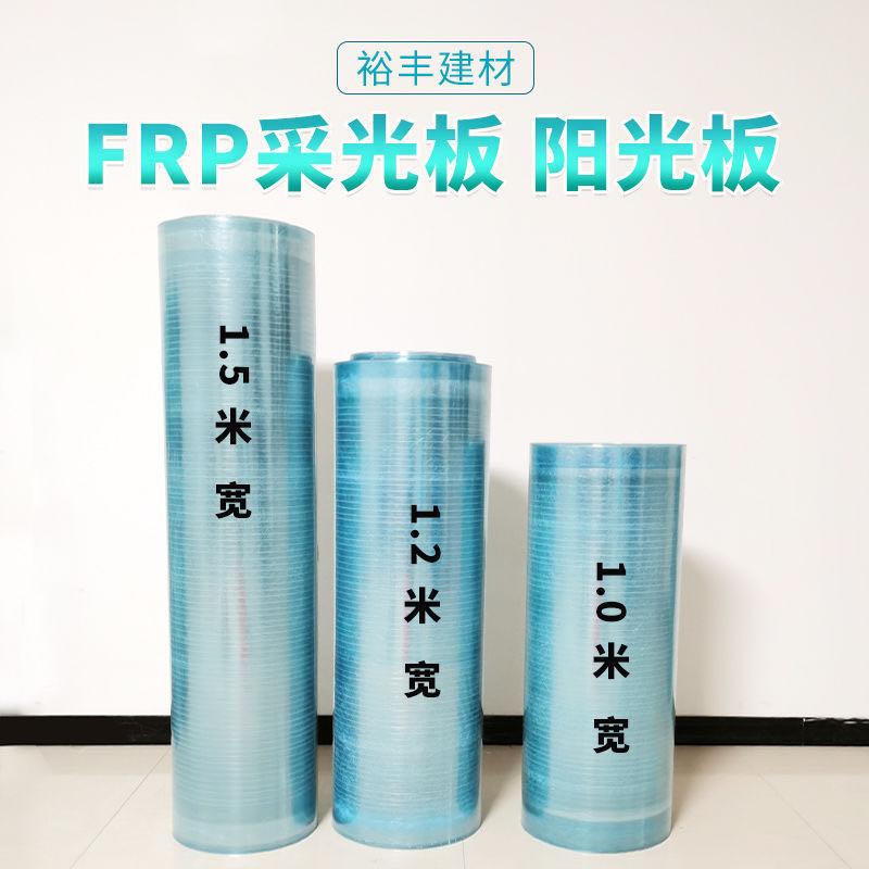 透明板 pvc封阳台FRP采光板阳光板透明板玻璃树脂板塑料板雨棚车