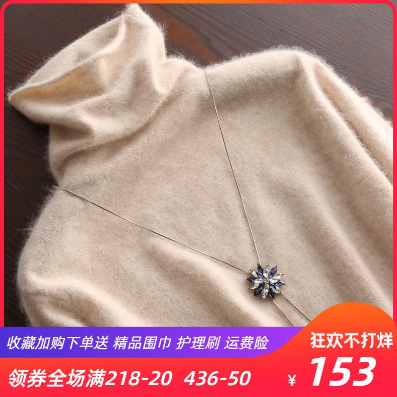 2019秋冬装堆堆领貂绒新款毛衣女套头高领羊毛针织打底羊绒衫加厚