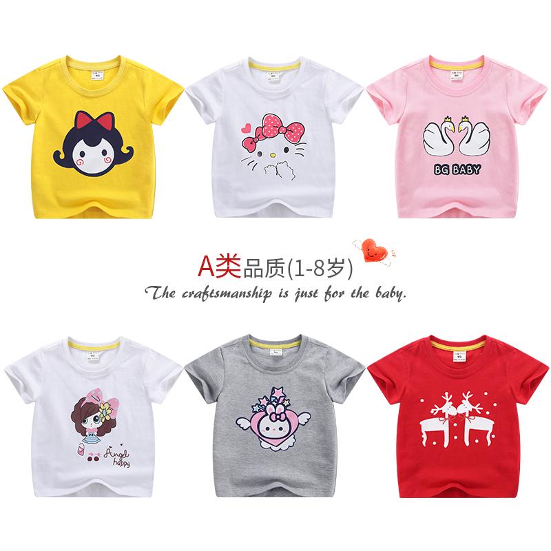 女童夏季短袖t恤2018新款潮装3宝宝5婴儿纯棉7上衣4儿童半袖6岁