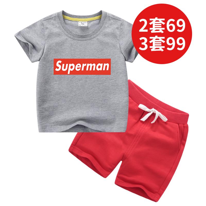 儿童 短袖 套装 夏季 个性 男童 夏装 宝宝 T恤 短裤 纯棉