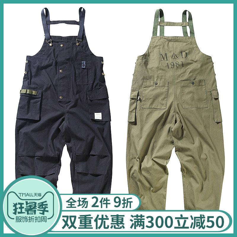 墨冷Madness Design Mdns余文乐同款工装背带裤 男美高梅网址宽松休闲裤
