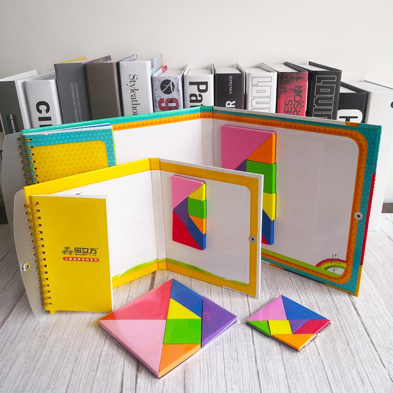 大号磁性七巧板智力拼图儿童益智玩具教具小学生现代一年级幼儿园