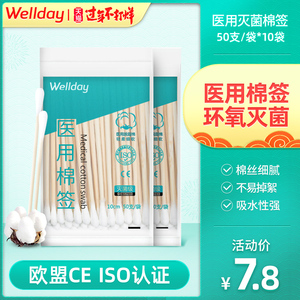Medical cotton swab sterilized cotton swabs aseptic disposable wooden stick large single head cotton swabs ear medical treatment