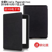 适用亚马逊KindlePapst11rwhan护套经典款998皮套电子书KPW4