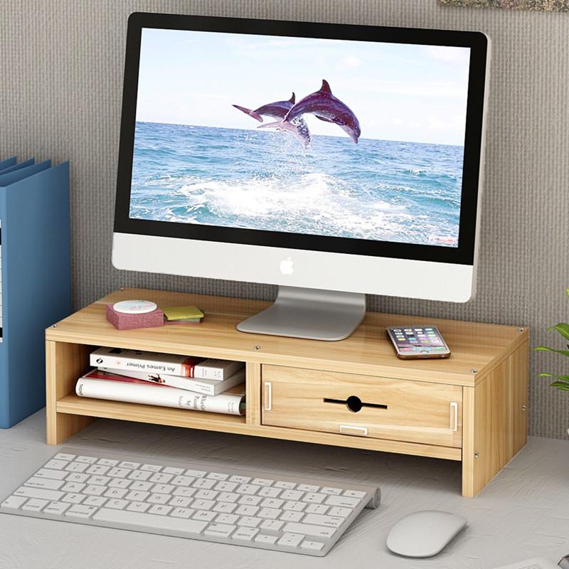 电脑显示器屏增高架底座桌面键盘整理收纳置物架托盘支架子抬加高