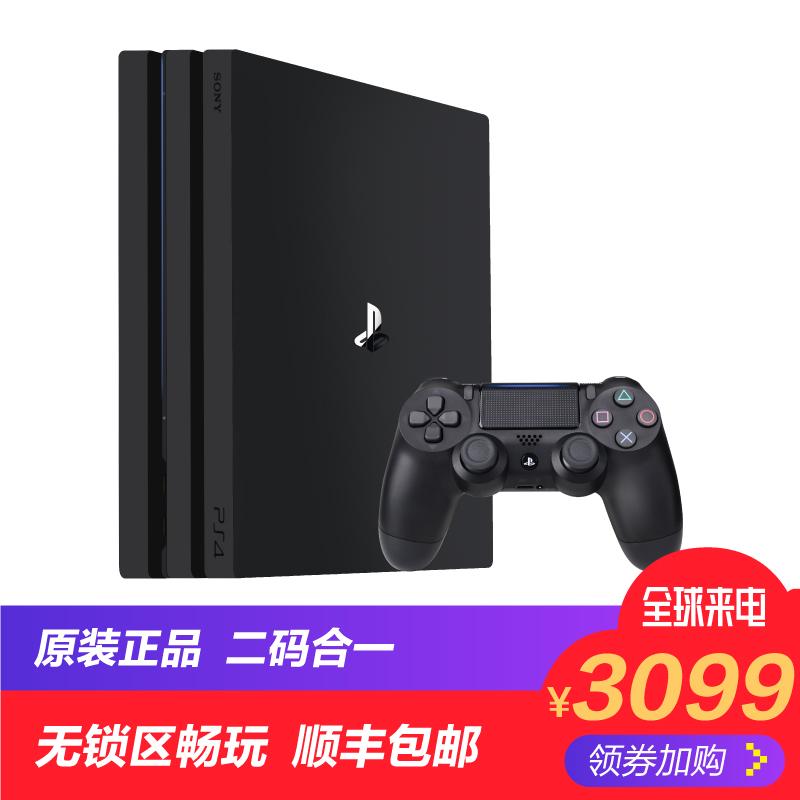索尼Sony PS4 Pro 游戏主机 家用娱乐体感电视游戏机 1TB黑色