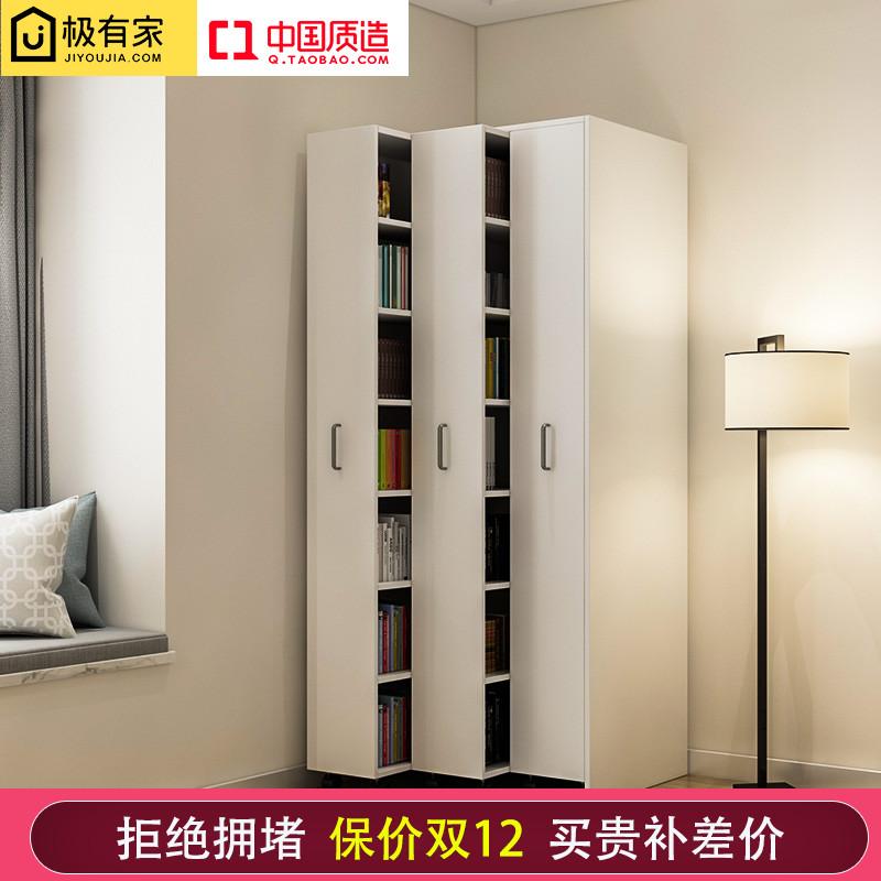 定制简约现代移动书柜多功能组合书柜柜推拉抽