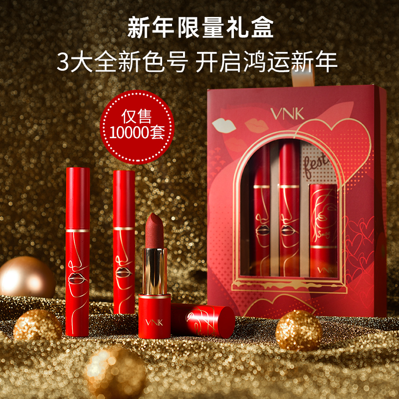 VNK圣诞新年唇妆礼盒哑光口红持久哑光丝绒唇釉不易脱色唇彩唇蜜图片