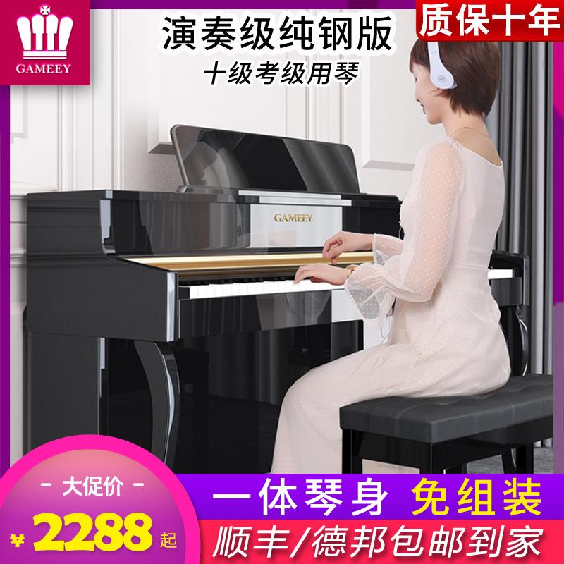 高鸣LM-680电钢琴88键重锤专业考级成人家用初学者立式数码钢琴