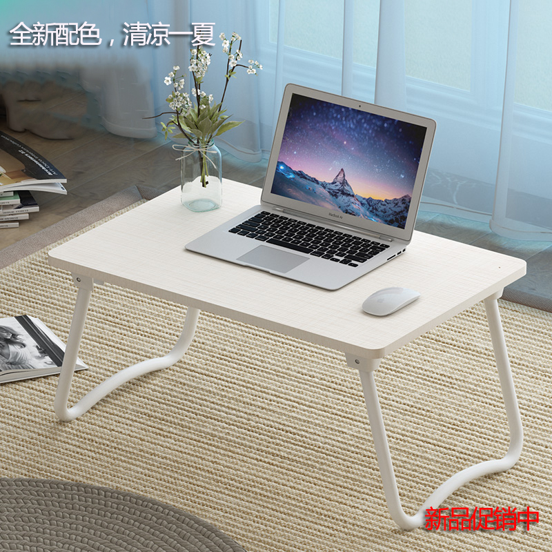 床上书桌折叠桌大学生宿舍笔记本电脑做桌寝室多功能懒人小桌子