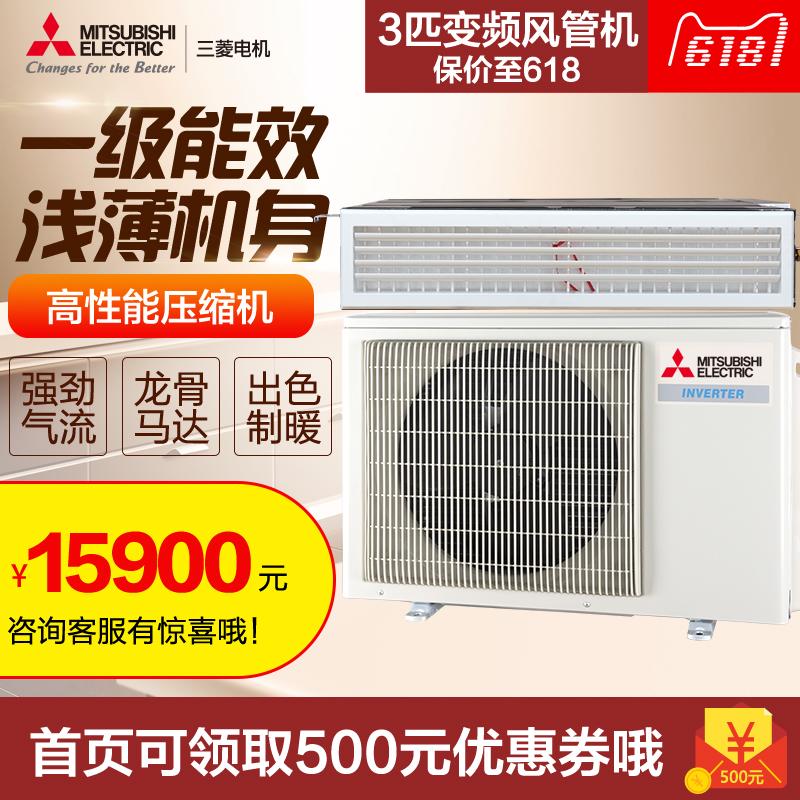 Mitsubishi/三菱 PEAZ-SK73VAD-S电机中央空调家用3匹变频风管机