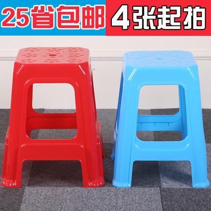 餐椅塑料成人高凳子加厚大方凳坐凳吃饭蓝色家庭凳子家用红色四方