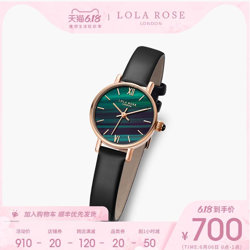 LolaRose女士腕表文艺时尚手表女孔雀石纹理表盘小绿表24mm