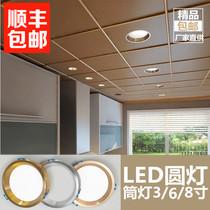现代简约书房灯600300铝扣板北欧餐厅吊灯嵌入式灯LED集成吊顶灯