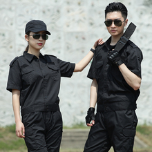 盾郎户外黑色短袖保安作训le9夏装军迷en套装男女耐磨工作服