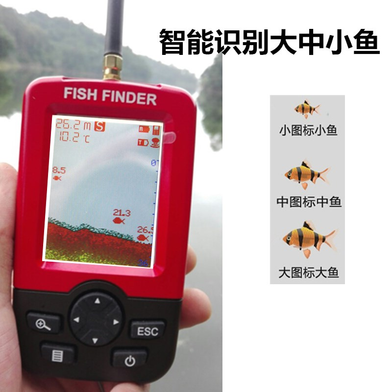 New fish detector wireless sonar fish detector intelligent recognition color screen mobile phone ultrasonic fish detector