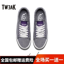 Tweakka2威克春夏hy低帮板鞋 格子条纹帆布情侣式休闲鞋子