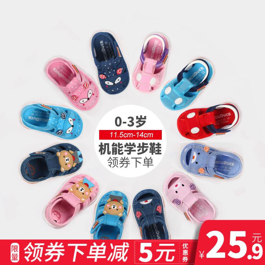 男宝宝凉鞋夏0-1-2岁3防滑软底学步鞋女宝宝鞋子婴儿布凉鞋叫叫鞋