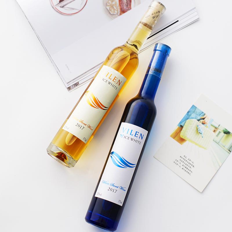 甜红酒2支装雷司令白葡萄酒冰酒女士颜值贵腐甜型酒送香槟杯子