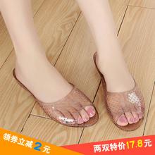 夏季新款浴室拖鞋女水晶果冻凉su11家居室ou橡胶防滑妈妈鞋