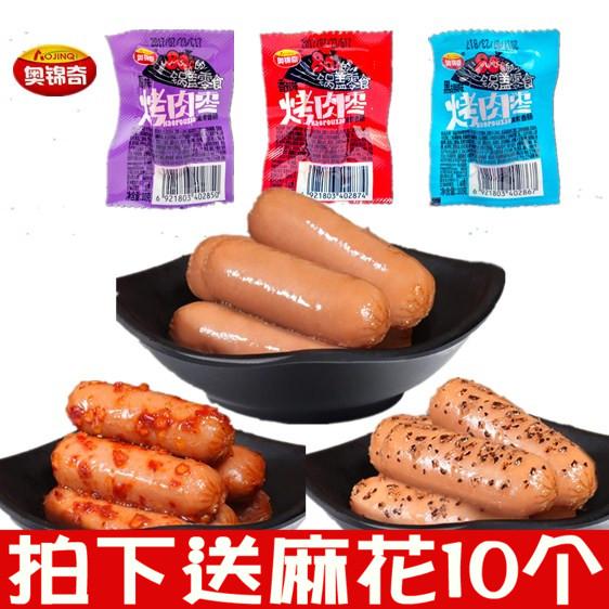 奥锦奇小肉枣烤肉枣400g 40包香辣热狗香肠火腿肠迷你肠锅盖零食