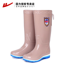 Huili rain shoes women's antiskid thickened rubber high tube Plush winter fashion warm rubber shoes water shoes waterproof rain boots cover shoes