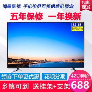 特价高清小液晶电视机32寸42