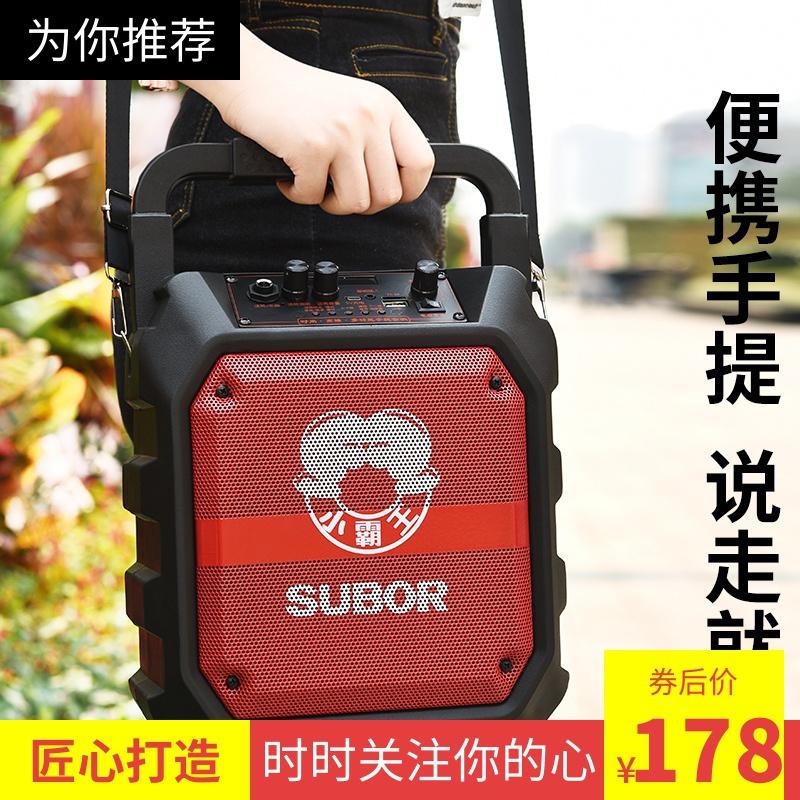 小霸王P30蓝牙音箱手提户外便携式小型K歌带无线话筒广场舞音响