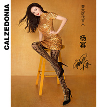 Calzedonia Yang Mi women's CLZ letter gold flash pantyhose and silk stockings modc1649 4666
