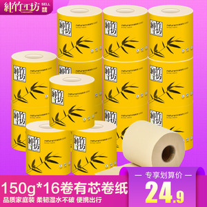 Pure bamboo workshop native bamboo pulp roll paper toilet paper household affordable core paper toilet 150g16 roll