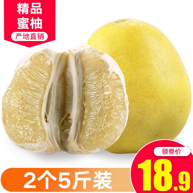 如冠白心柚子皮薄蜜柚水果白柚新鲜5斤酸甜当季现摘现发整箱批发