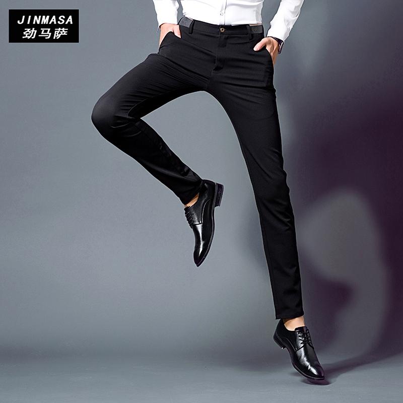 上班黑色商务小脚裤休闲西装裤男修身弹力免烫显瘦韩版潮流长裤