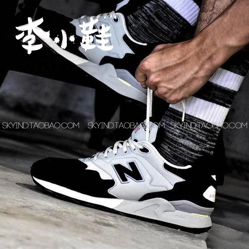 NEWBALANCE/NB男女子休闲运动跑鞋ML878BG/NPA/SRA/ATA/ATB/GB/GC