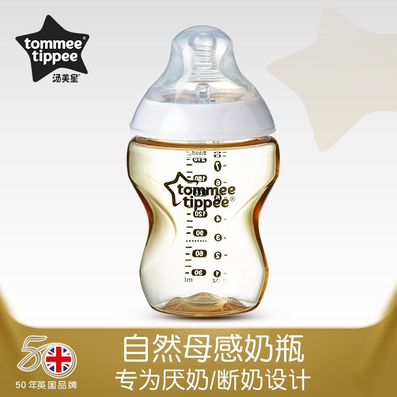 汤美星宽口径ppsu奶瓶新生儿仿母乳防摔防胀气防呛奶260ml大容量