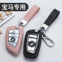 宝马2系旅行车宝马218i220i轿跑车专用汽车真皮钥匙包钥匙套扣
