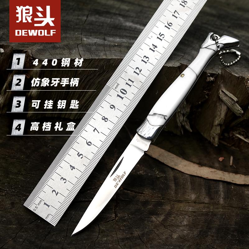 狼头折叠小刀 随身锋利 户外防身冷兵器军工高硬度钥匙扣水果刀具