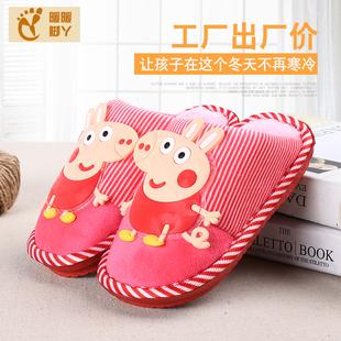 女童拖鞋冬 中大童小猪佩奇居家防滑软底棉拖鞋 男童保暖棉拖小童