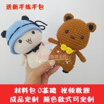 问童子混世四熊冬眠熊偶陪伴玩偶毛绒公仔创意礼物潮玩限量礼盒装