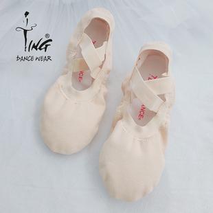 陈婷儿童芭蕾鞋女童春夏款透气跳舞鞋体操舞蹈软底练功基训鞋成人图片
