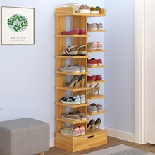 多层鞋架简易家lu4经济型省ft的仿实木色鞋柜门口(小)鞋架宿舍